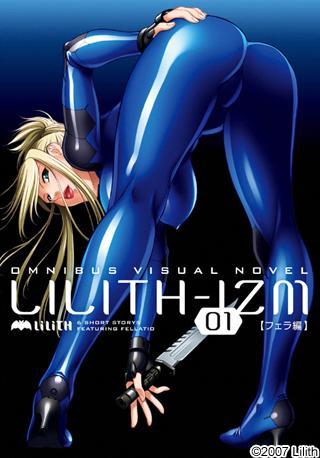 LILITH-IZM01 - Fella hen