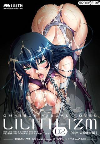 LILITH-IZM02 - Nakadashi Haramase hen